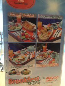 朝食ルームサービスもお手頃価格です。