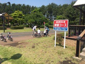 自転車の練習スペースです。まだ自転車に乗れない子はここで練習しましょう。