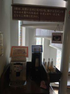 イートインスペースではコーヒーが1人1杯無料でいただけます。(2杯目からは50円)