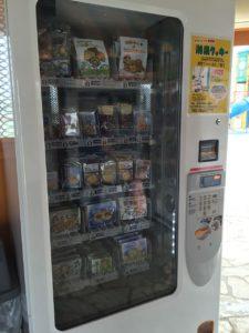 クッキーなどのお菓子の自動販売機もあります。こちらも良心価格。