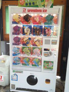アイスの自動販売機。暑い時にはアイスです。買いにでなくてもアイスが帰るのはうれしいですね。