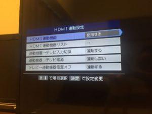 TV-CEC