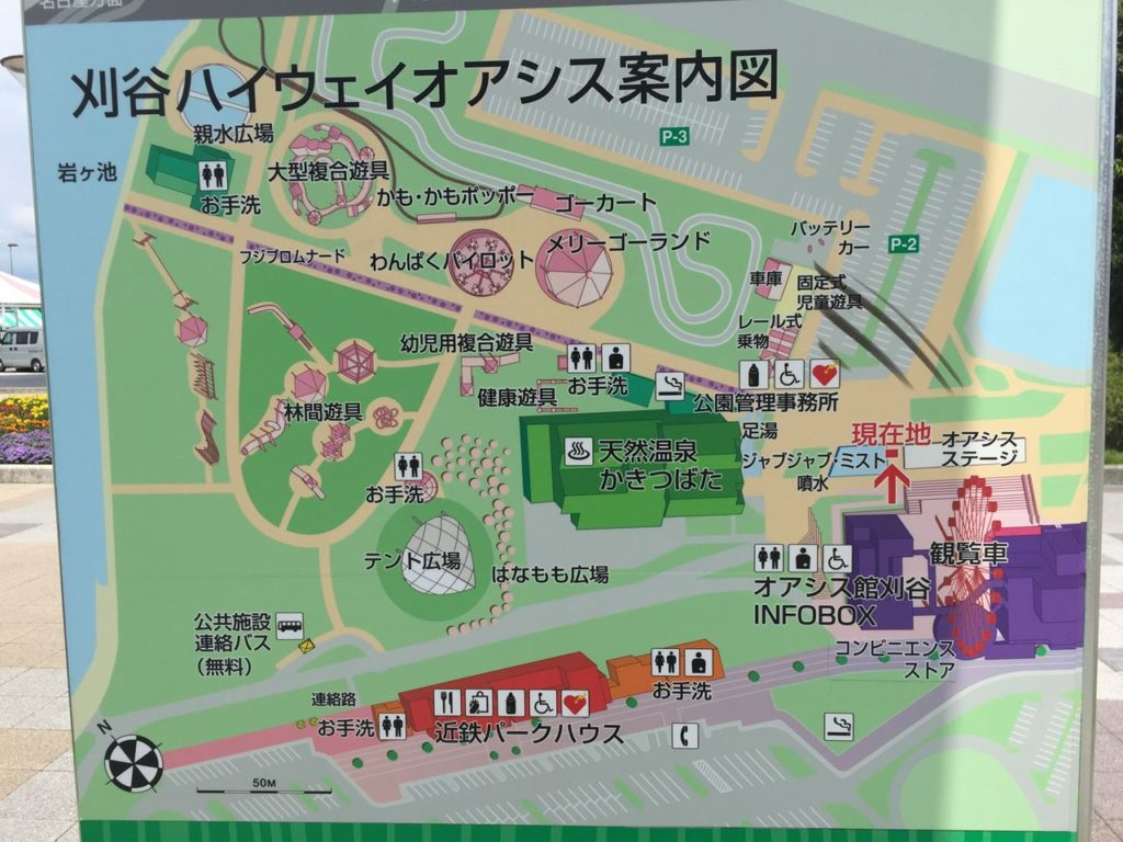 kariya-pa-map-yuuenti