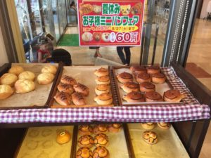 こども用の小さなパンはなんと60円です。