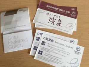 kobebay-sheraton-tickets
