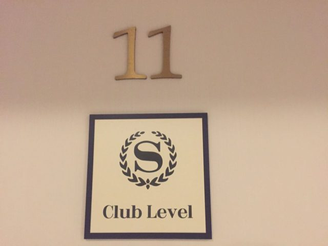 11階のクラブフロアのお部屋です。