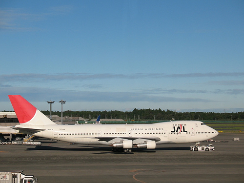 JALが始めた「どこかにマイル」は国内旅行におススメ