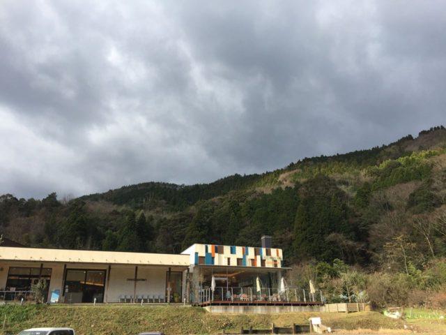 鳥取の大自然の中にある大江ノ郷「ココガーデン」。