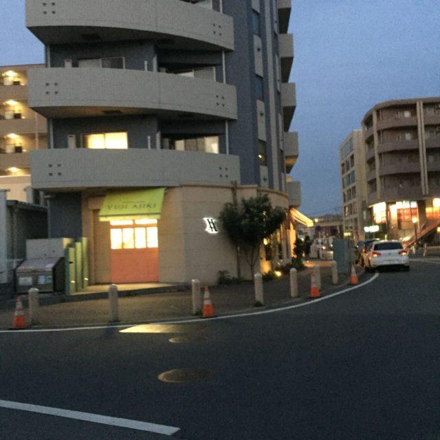 お店の外観。夕方に取りに行ったのでちょっと暗くなってしまいました。