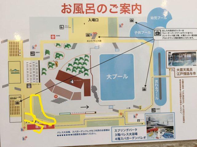 Inkedhawaiians-map_LI