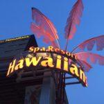 子連れでスパリゾートハワイアンズ|初めての方向けの小技集