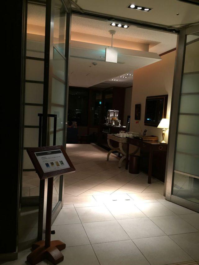 クラブサビーラウンジ入口です。3連泊またはプレミアムフロア宿泊者のみが利用できます。