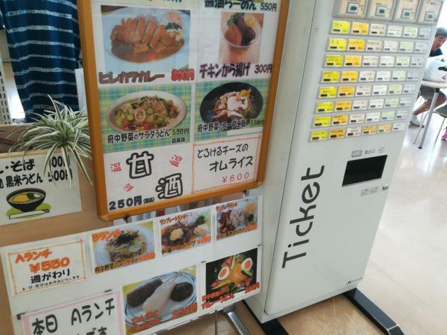 古都見カフェのメニューと券売機。地元の方もランチに利用するようでリーズナブル価格です。