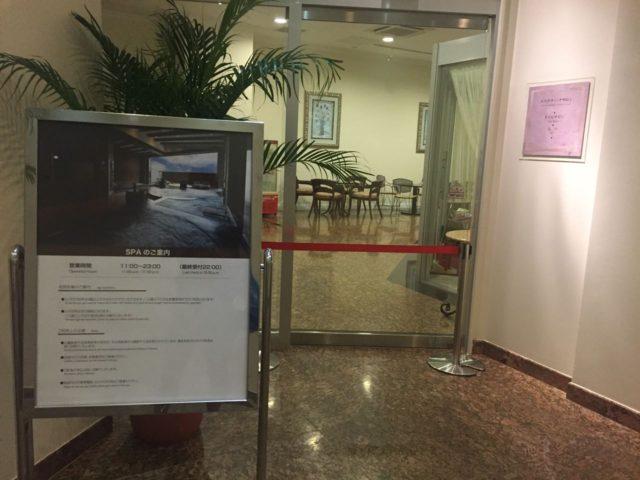 SPA(温泉)の入口。プール⇒SPAに直行する方がたくさんいらっしゃいました。