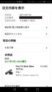 なぜだか価格4980円となっていて心配しましたが問題なく1500円割り引かれていました。