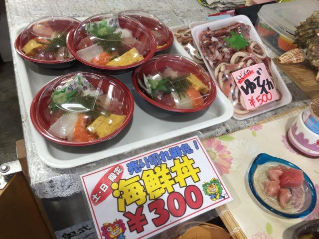 土日限定の海鮮丼お得価格です。普段は500円みたいです。