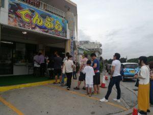 奥武島で沖縄ローカルグルメを満喫|初日・最終日におススメ