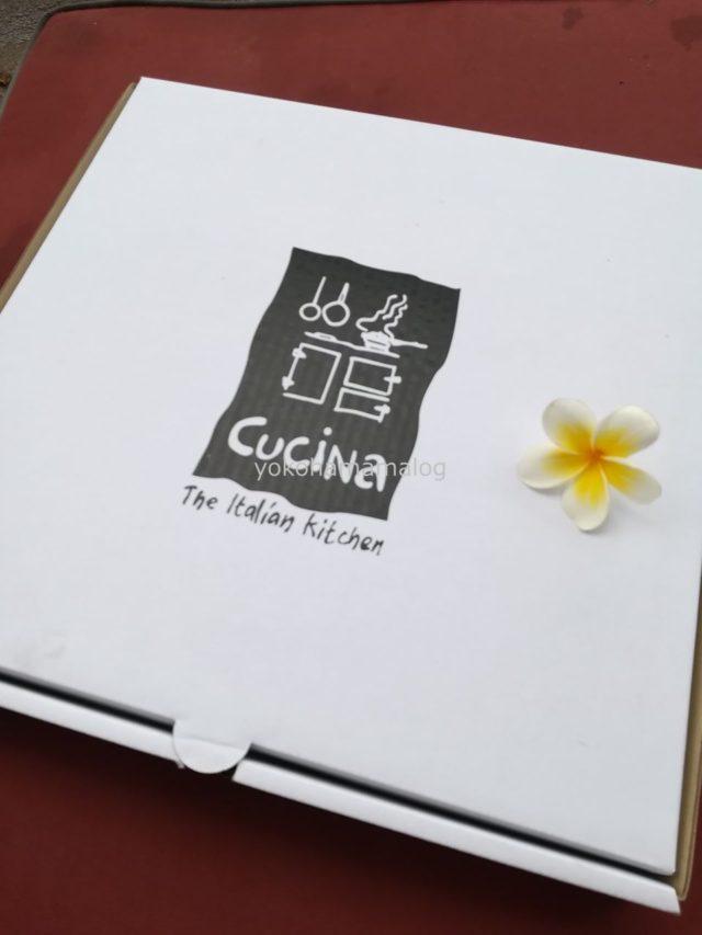 ピザはホテル内のイタリアン「CUCINA」からデリバリーしてもらえます。しかも実はCUCINAで頼むより値段がかなりお安くなってます。(笑)