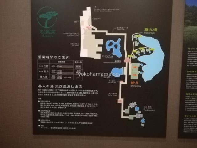 ものすごく広大な・・・というか長大な温泉です。入口から温泉まで5分ぐらい歩くかな。