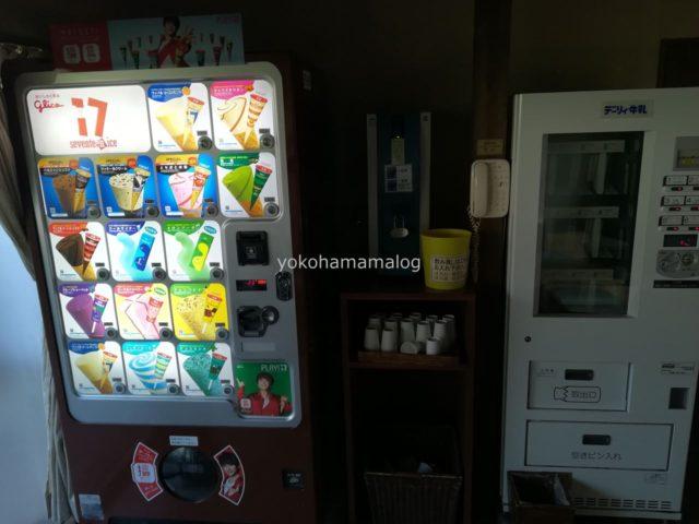 ティーテラスには無料のお水と17アイス(200円)と牛乳の自動販売機があります。残念ながら牛乳は売り切れでした。