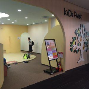 narita-kidspark2