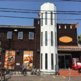 辻堂にある「リップル」という美味しいパン屋さん。店構えも美味しそうです。