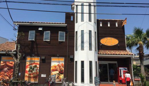 辻堂のリーズナブルで美味しいパン屋さん「リップル」を紹介