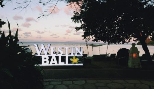 ウェスティン・ヌサドゥアでリゾートライフ|バリ島子連れ旅行記