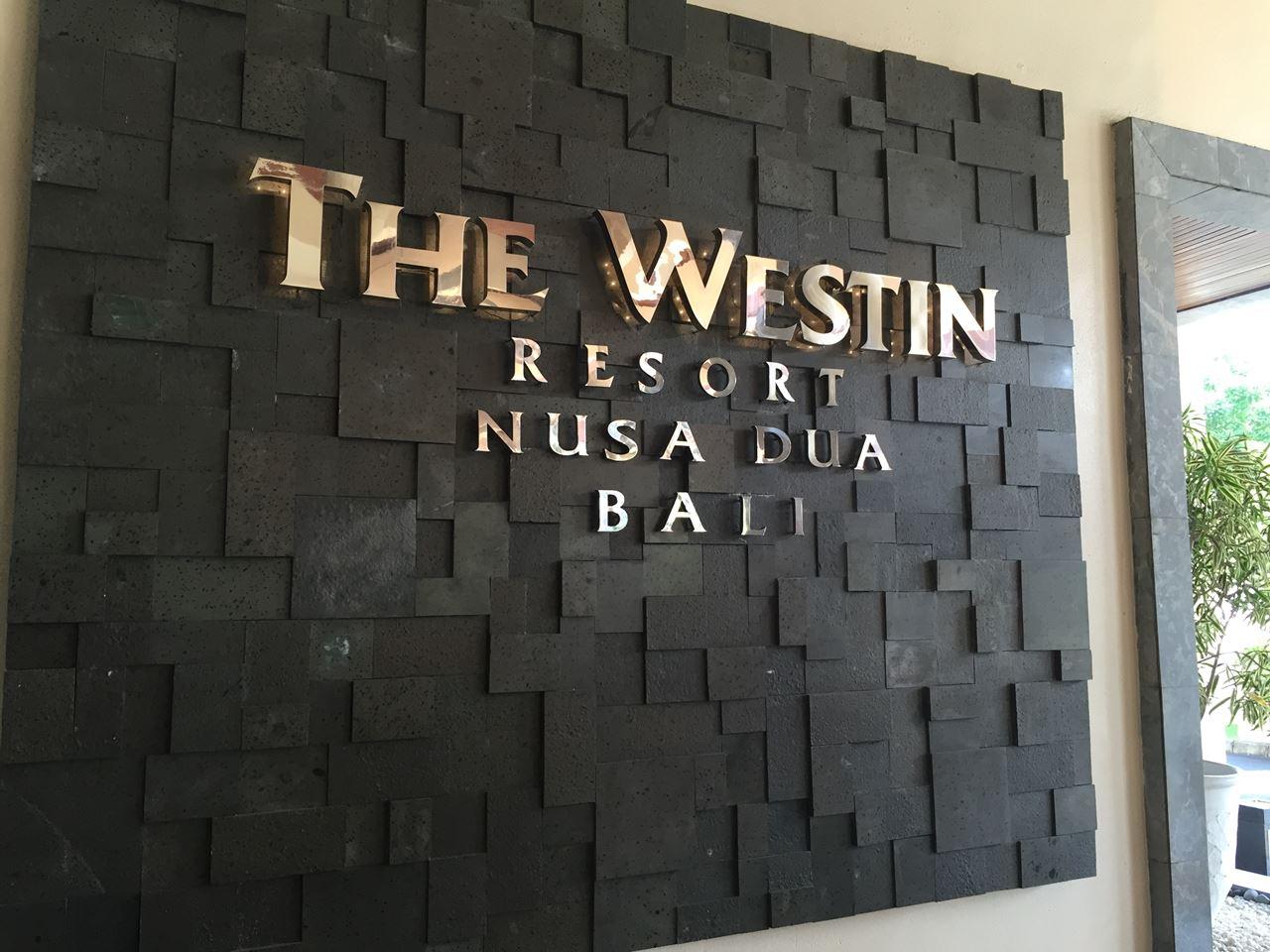 ウェスティン・リゾート・ヌサドゥア・バリ子連れ旅行宿泊記まとめ