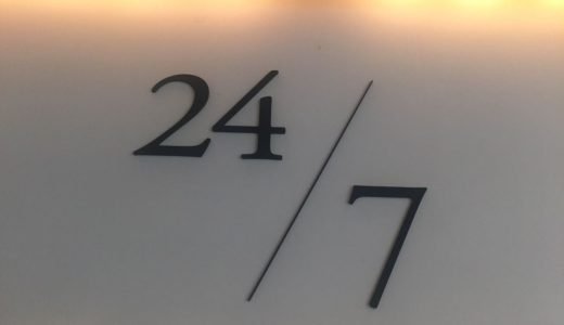 子連れママ御用達みなとみらい「24/7restaurant」でランチ