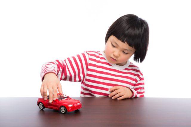 car-small