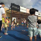木更津アウトレットの噴水コーナー