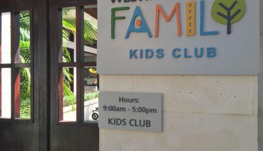 ウエスティン・ヌサドゥアのキッズクラブ体験記|バリ島子連れ旅行