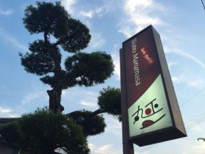 bistro-marumasa-signboard