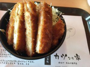 名古屋名物のソースかつ丼も欠かせません。