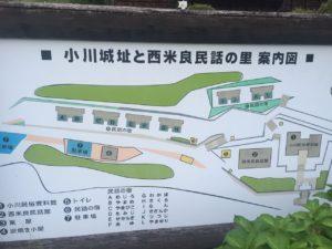 おがわ作小屋の地図
