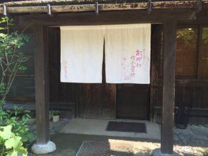 ogawasakugoya-syokuzi