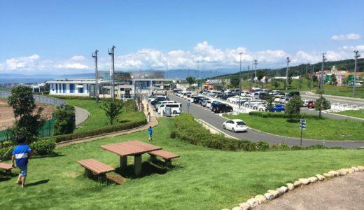 新東名高速道路の駿河湾沼津SAは子連れに優しい休憩スポット