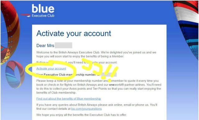 ba-invitation-mail