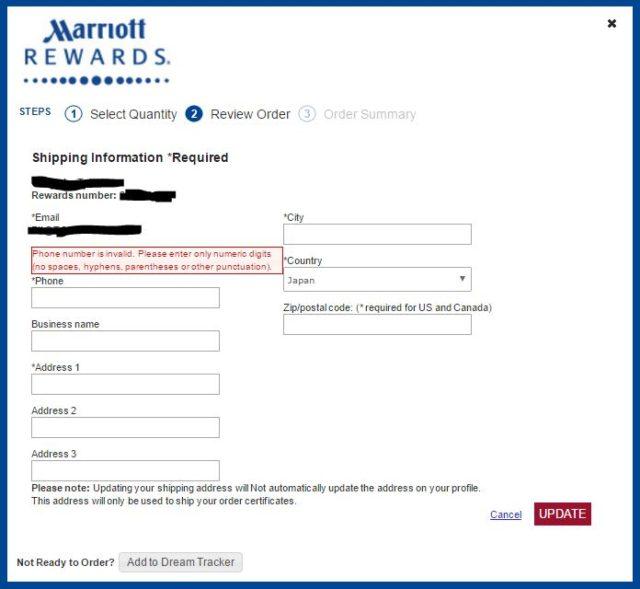 united-air-marriot-convert2
