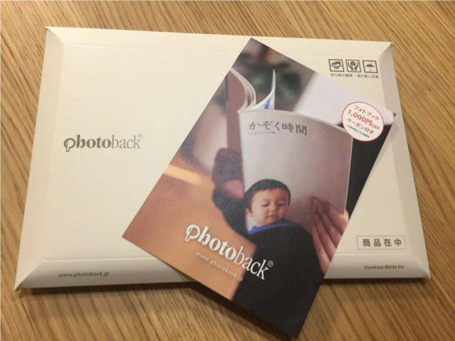 photoback-package