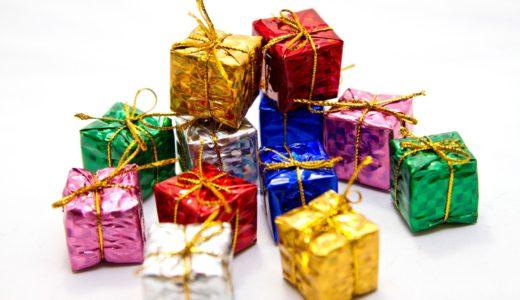 誕生日やプレゼントにおススメ商品まとめ