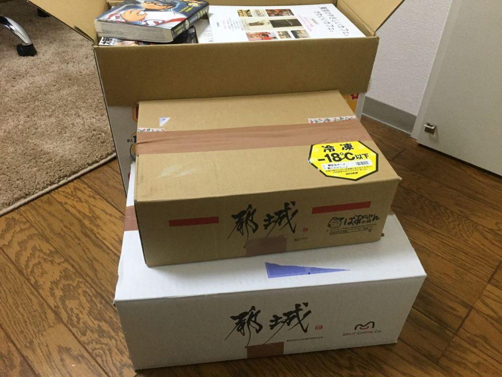 ふるさと納税の箱を再利用して3箱送りました。