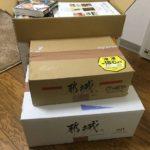 たまった本は買取サービスでお得に処分|バイ王で最大3000円買取価格UPキャンペーン