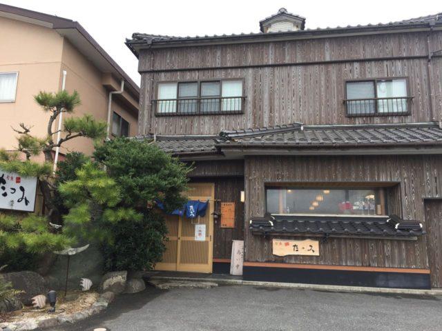 浦富海岸のすぐ近くにお店があります。