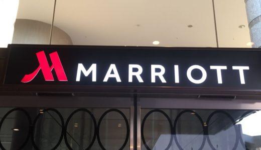 東京マリオットホテル子連れ宿泊記|日本のマリオットホテルの旗艦ホテル