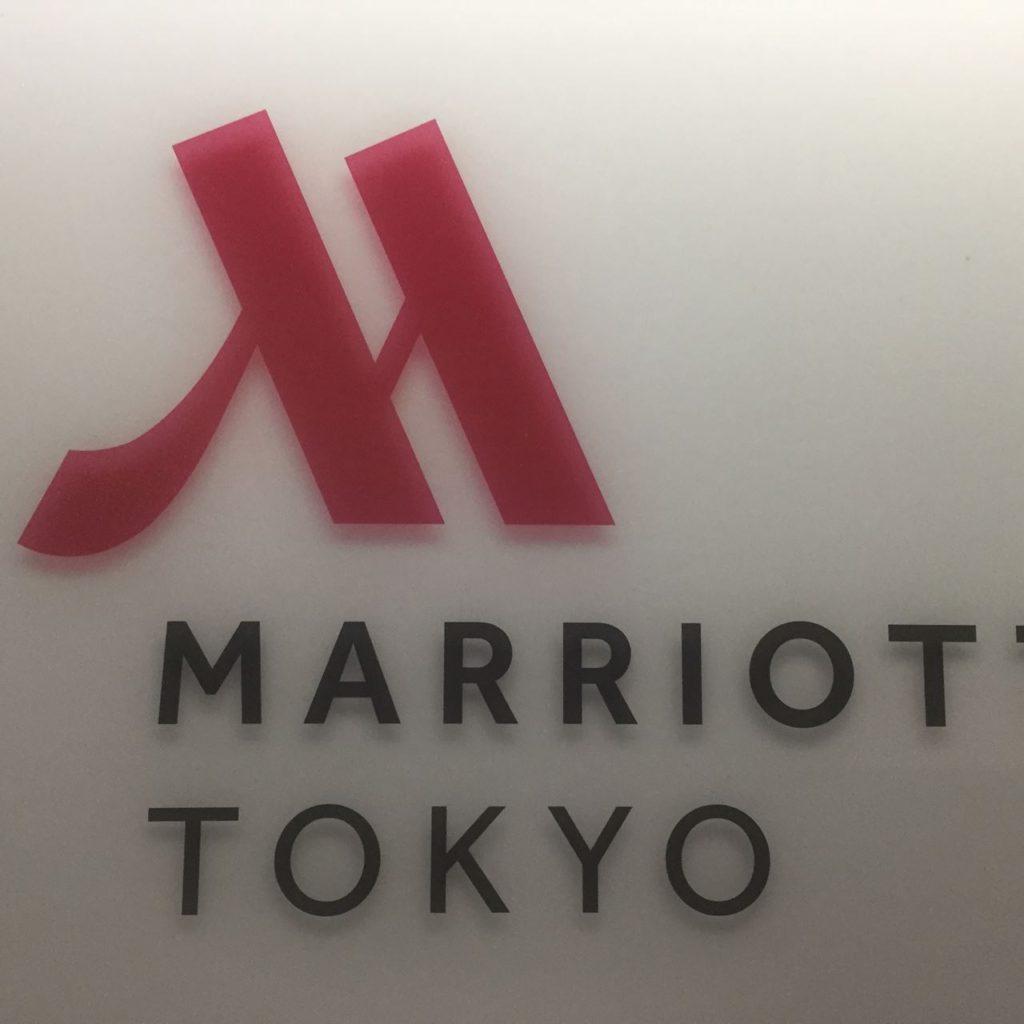 tokyo-marriott