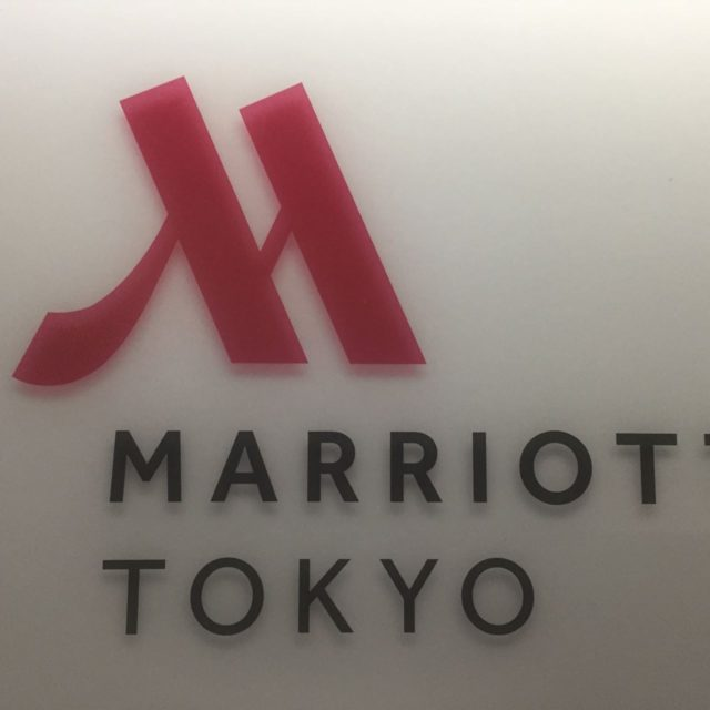 SPGポイントで東京マリオットを当日予約
