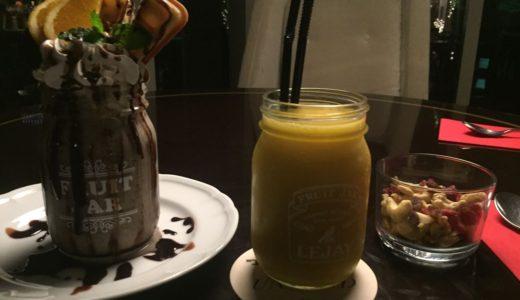 東京マリオットホテル子連れ旅行記|ダイニングGで優雅にバータイム