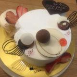 yuji-ajiki-sweets-garden-birthdaycake